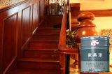 Nitro vernice di legno libera trasparente della mobilia dell'iniettore
