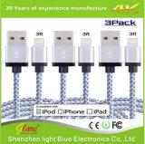 USBケーブルへの3FTのAppleによって証明される電光