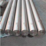 Profilo di alluminio dell'alluminio della barra di ASTM 5005A