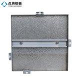 Подгонянная панель ролика конструкции PVDF Coated алюминиевая для украшения плакирования стены