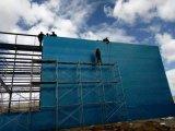 Isolierpanels für Kaltlagerung von den Polyurethan-Schaumgummi-Zwischenlage-Panels/vom Polyurethan-Zwischenlage-Dach-Panel