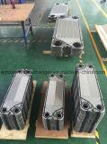 交換可能なFunkeのガスケットの版およびフレームの熱交換器