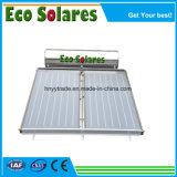 Calentador de agua solar de la placa plana del colector solar