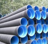 Tubo di scarico ondulato doppio del PE ad alta densità del grande diametro dalla golosità