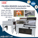 Automatische Wärmeausschnitt-u. Shrink-Verpackungsmaschine für Schuhe (FQL450A+BS4522N)