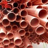 Высокое качество медных трубопроводов большого диаметра