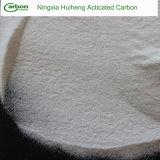 高い純度の屑の罰金の陶磁器の粉の白い溶かされたアルミナか白い酸化アルミニウム