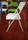 형식 간단한 옥외 플라스틱 접는 의자 사무실 의자 (M-X3693)