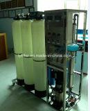 工場逆浸透の浄水システムRO水処理設備