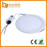 둥근 Ultrathin LED 위원회 점화 중단된 12W 천장 빛 램프