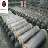 よい価格の中国の超高い発電のグラファイト電極の製造業者