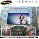 Im Freien rote Monochrom LED-Bildschirmanzeige-Baugruppe (P6, P8, P10, P16)