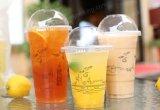 Commercio all'ingrosso di plastica riutilizzabile della tazza della tazza a gettare promozionale calda di vendita