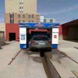 آليّة سيّارة غسل آلة [رولّوفر] مع خمسة فراش