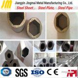低価格の特別なセクション卵形の鋼鉄管