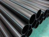 PE100 de alta qualidade do tubo de plástico resistente à corrosão