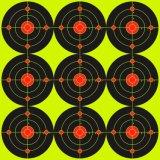 [بولّس] تصويب أهداف انفجر [سبلتّر] متفاعل إرتكاسي لصوقة ورقيّة أصفر لاصفة