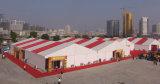 Водоустойчивый напольный шатер выставки партии сени для 1000 людей