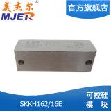 Tipo di Skkh 162A 1600V Semikron del modulo del diodo