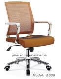 現代家具の網の旋回装置のオフィスの金属マネージャの会合の椅子(B639-1)