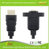 위원회 마운트 HDMI 연장 케이블