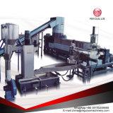 Máquina de reciclaje plástica del compresor de dos fases del cortador de la película del LDPE