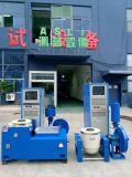 Высокое качество электродинамики вибрации таблица вибрационного сита в тестирование оборудования