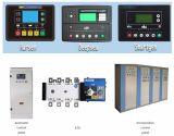 1000kVA防音のディーゼル発電機の熱い販売