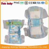 Clothlike 아기 기저귀 좋은 품질 높은 흡수 (Baby Diaper 황태자)
