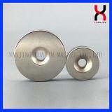 中国の常置ネオジム(NdFeB)のさら穴を開けられたリング磁石