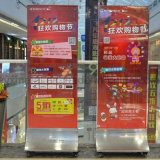 전람 지면 금속 프레임 진열대 기치 포스터 대 광고