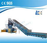 Польностью горизонтальная тюкуя машина Hba120-11075 для неныжной бумаги