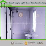 中国の携帯用建物の鋼鉄容器の家のプレハブの家