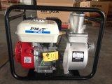 Pompe à eau initiale de Pmt 1inch, 2inch, 3inch,