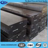 Placa de acero / barra redonda Trabajo en caliente de acero de molde 1.2344