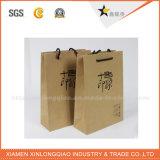 Bester kundenspezifischer Großhandelsmatt-grauer Papierbeutel mit Papierseil