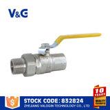 Válvula de gas de cobre amarillo motorizada abrazadera (VG-A61351)