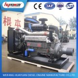 ウォーターポンプ用クラッチと6126ZLGディーゼルエンジン