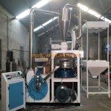 Machine de Pulverizer de poudre de PE d'EVA pp