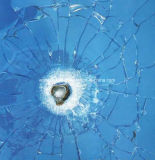 أمان صامد للرصاص/رصاصة برهان زجاج لأنّ بنك عداد/باب