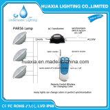 다색 12volt 두꺼운 유리 PAR56 LED 수중 빛