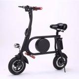 10-дюймовый мини индивидуального логотипа складной велосипед с электроприводом