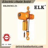 gru elettrica di doppia caduta Chain 3ton con il carrello elettrico