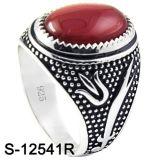 De Zilveren Ring van uitstekende kwaliteit van Juwelen 925