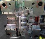 車の自動車プラスチック注入型型の工具細工