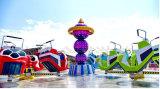Mejor calidad de los niños populares saltar los paseos en coche juego Crazy Dance de venta
