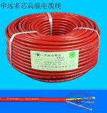 3 Kabels van het Koper van de Temperatuur van de kern de Bestand Zwarte Silicone Ingeblikte
