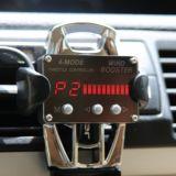 Viento III generación Booster 4-Mode el controlador del acelerador (P1, P2, eco y de ningún modo)