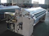 macchina di tessile ad alta velocità del getto di acqua di 150cm (HCH908T)