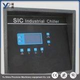 R22 прокрутки для изготовителей оборудования с водяным охлаждением воздуха промышленный охладитель для продажи